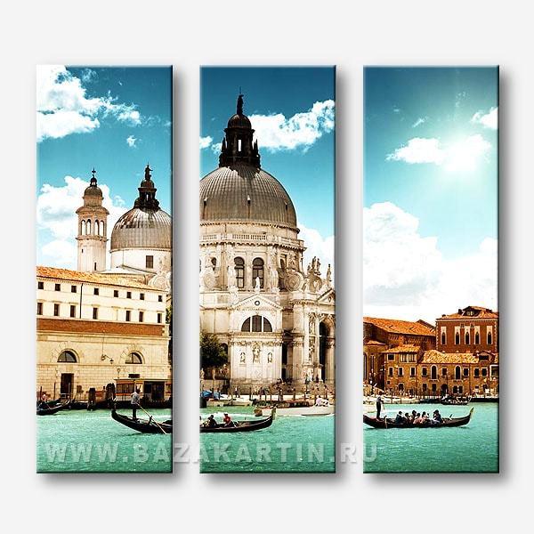 купить картину канал Венеция интернет магазин